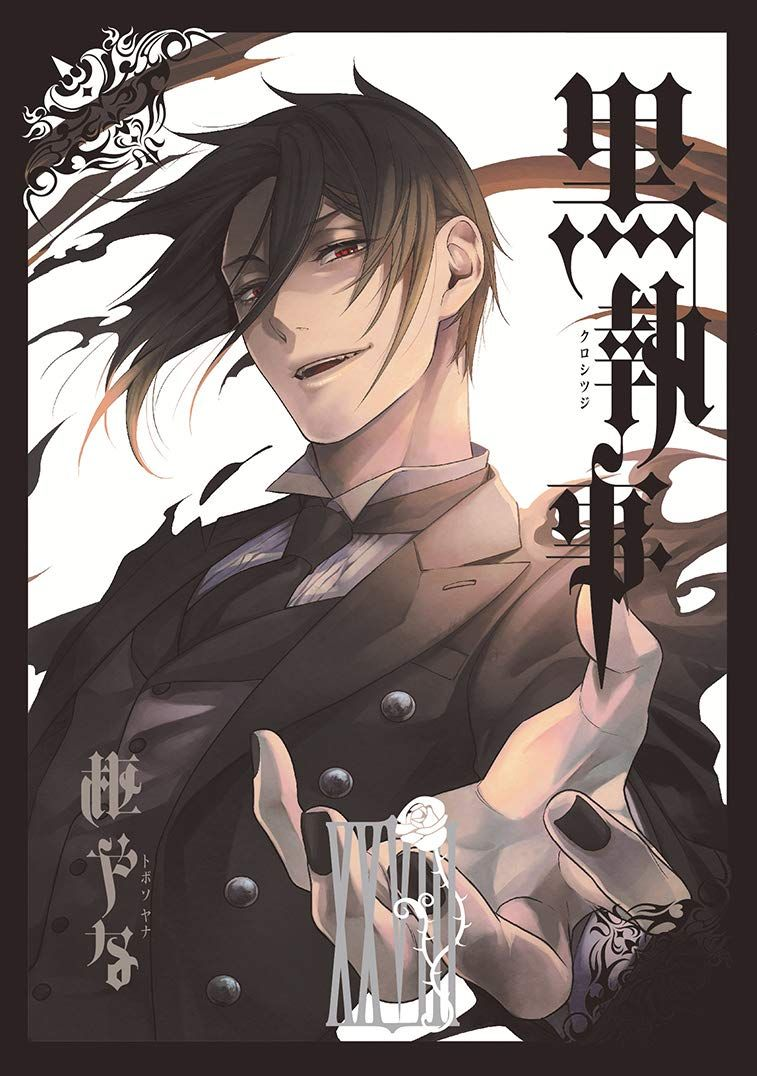 Black Butler Volume 28