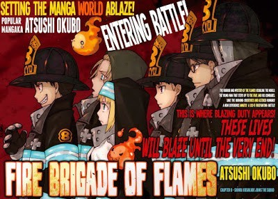 Manga Fire Brigade of Flames