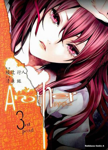 Another Volume 3
