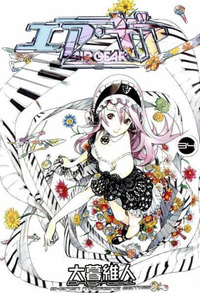 Air Gear Volume 34