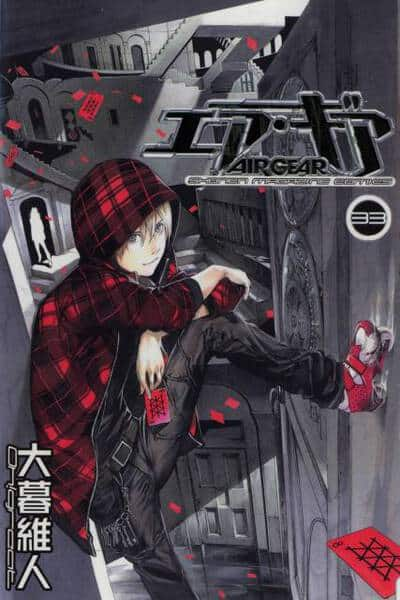 Air Gear Volume 33