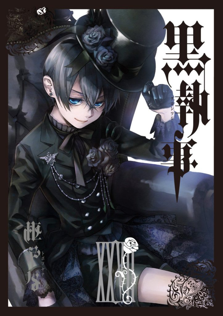 Black Butler Volume 27