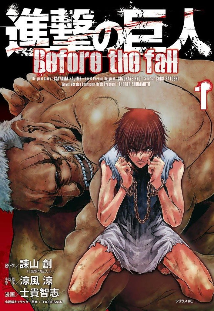 Attack on Titan - Before the Fall Volume 1