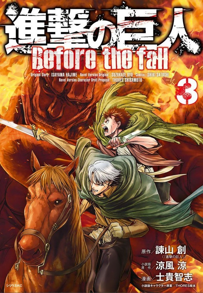 Attack on Titan - Before the Fall Volume 3