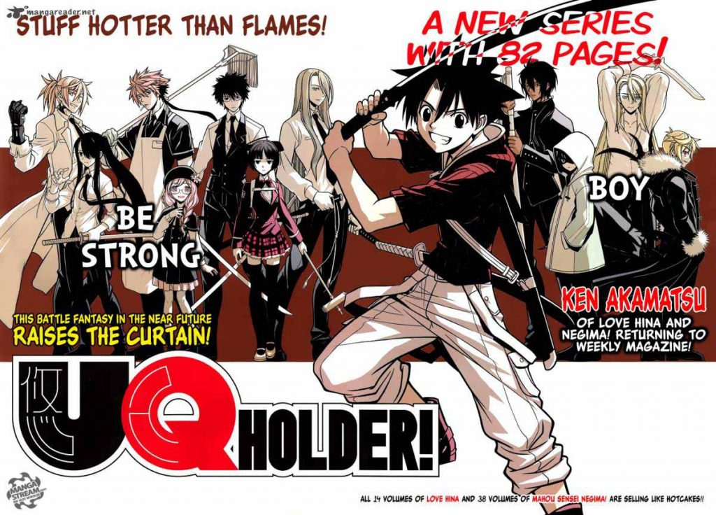 Manga UQ Holder!
