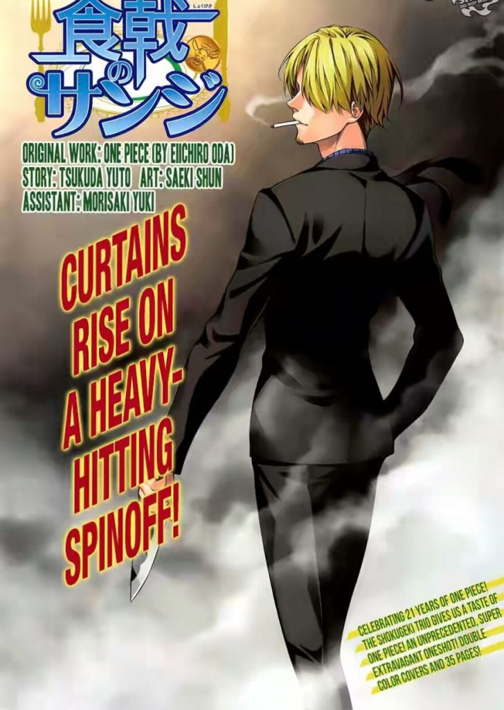 Shokugeki no Sanji (One-Shot)