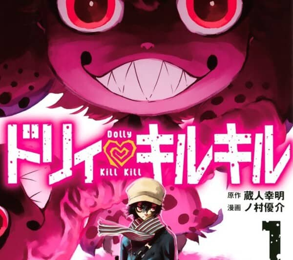Manga Dolly Kill Kill Bahasa Indonesia [PDF]