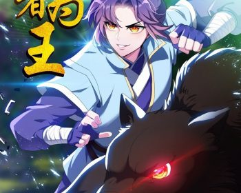 Batch Volume Manhua Rise of The Demon King PDF Indonesia