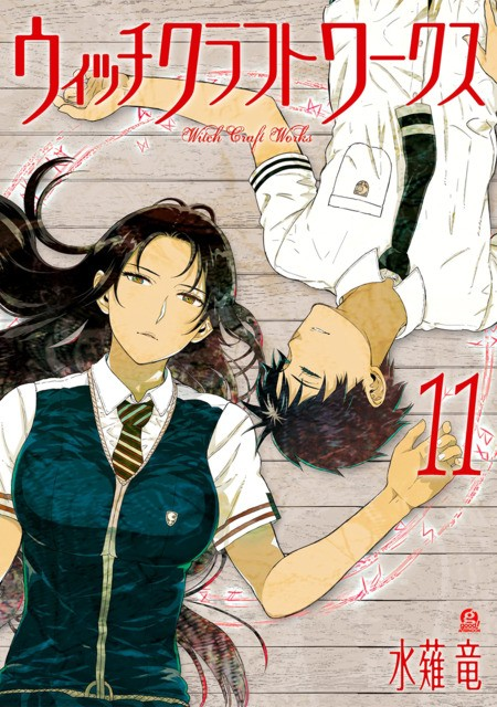 Manga Witch Craft Works Volume 11