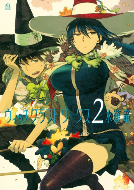 Manga Witch Craft Works Volume 2