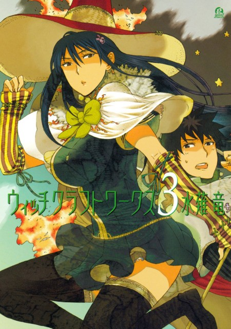 Manga Witch Craft Works Volume 3