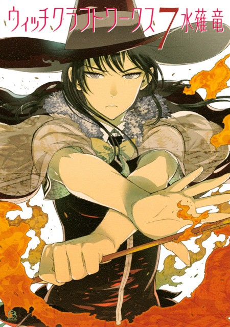 Manga Witch Craft Works Volume 7