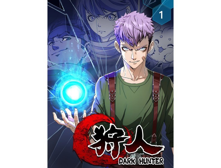 Manhua Dark Hunter - PDF Indonesia