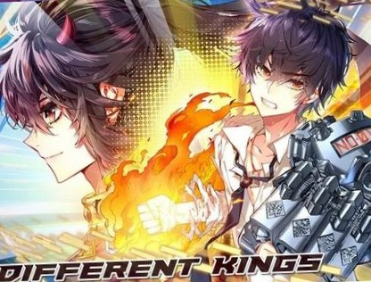 Manhua Different Kings